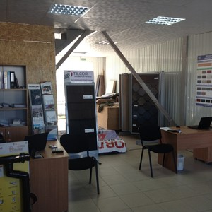 TisGroup photo office Ryazan 5.JPG