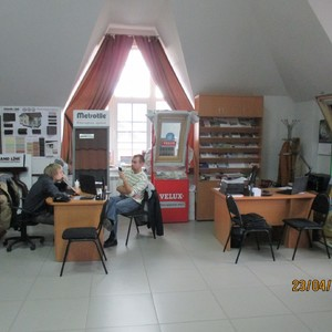 TisGroup photo office Pavlovo 1.JPG