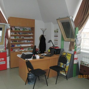 TisGroup photo office Pavlovo.JPG