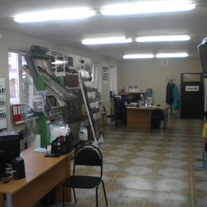 TisGroup photo office Vyksa.JPG
